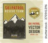 ski patrol vector brochure and... | Shutterstock .eps vector #370541396