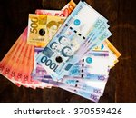 Philippine Currency Of Various...
