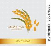 rice vector | Shutterstock .eps vector #370575332