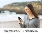 happy teenager female texting... | Shutterstock . vector #370580936