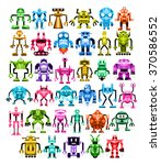 vector set of different robots... | Shutterstock .eps vector #370586552