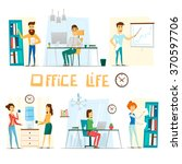 business people working on... | Shutterstock .eps vector #370597706