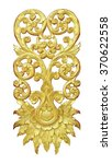 Pattern Of Wood Carve Gold...