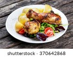 baked chicken legs with... | Shutterstock . vector #370642868