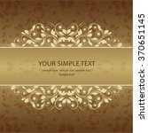 vector decorative frame.... | Shutterstock .eps vector #370651145