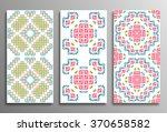 set vintage universal different ... | Shutterstock .eps vector #370658582