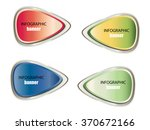 infographic vector 3d circles... | Shutterstock .eps vector #370672166
