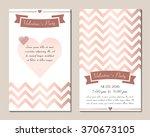 set invitation for valentine's... | Shutterstock .eps vector #370673105