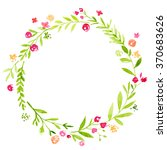 watercolor stems and floral... | Shutterstock . vector #370683626