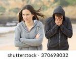 teenager couple breaking up... | Shutterstock . vector #370698032