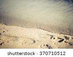 sea wave | Shutterstock . vector #370710512