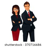 portrait of successful... | Shutterstock .eps vector #370716686