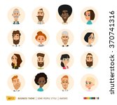 business avatars set | Shutterstock .eps vector #370741316