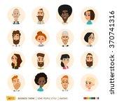 business avatars set | Shutterstock .eps vector #370741316