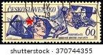 czechoslovakia   circa 1979  a... | Shutterstock . vector #370744355