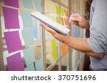 businessman using digital... | Shutterstock . vector #370751696