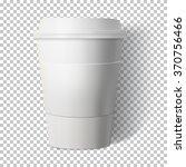 illustration of vector coffee... | Shutterstock .eps vector #370756466
