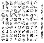 vector doodle icons. universal... | Shutterstock .eps vector #370756916