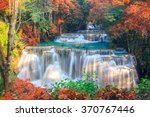 waterfalls in deep forest at... | Shutterstock . vector #370767446