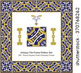 Antique Tile Frame Pattern...