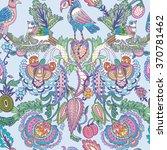 oriental vector floral pattern... | Shutterstock .eps vector #370781462