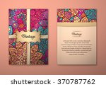 vintage cards with floral... | Shutterstock .eps vector #370787762