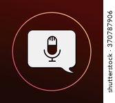 sound record icon | Shutterstock .eps vector #370787906