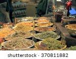 new york  ny  usa may 19  spice ... | Shutterstock . vector #370811882