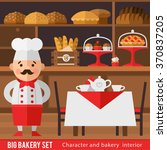 baker and the interior of the... | Shutterstock .eps vector #370837205