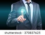 business  technology  internet... | Shutterstock . vector #370837625