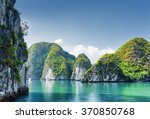 beautiful azure water of lagoon ... | Shutterstock . vector #370850768