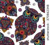 seamless pattern from... | Shutterstock .eps vector #370862348