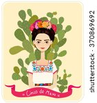 cute mexican girl in an ancient ... | Shutterstock .eps vector #370869692
