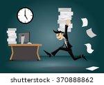 cartoon character  businessman... | Shutterstock .eps vector #370888862