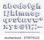 vector hand drawn doodle... | Shutterstock .eps vector #370974122