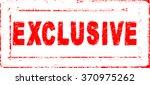 vector exclusive stamp .