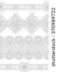 african tribal ethnic geometric ... | Shutterstock .eps vector #370989722
