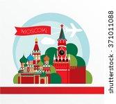 moscow skyline  detailed... | Shutterstock .eps vector #371011088