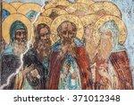 fragment of the christian mural ... | Shutterstock . vector #371012348