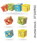 alphabet on a cubes. percent. | Shutterstock .eps vector #37103902