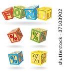 alphabet on a cubes. percent. | Shutterstock .eps vector #37103902