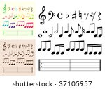musical elements with color... | Shutterstock .eps vector #37105957