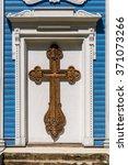 big wooden carving cross... | Shutterstock . vector #371073266