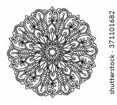ornamental round pattern with... | Shutterstock .eps vector #371101682