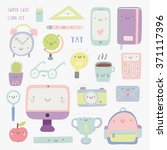 super cute set of education... | Shutterstock .eps vector #371117396