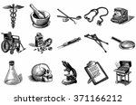 physician tool | Shutterstock .eps vector #371166212