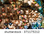 turkish lamps for sale in the... | Shutterstock . vector #371175212