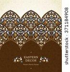 vector ornate seamless border... | Shutterstock .eps vector #371184908