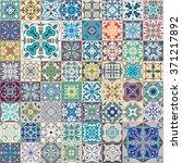 floral patchwork tile design.... | Shutterstock .eps vector #371217892