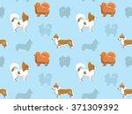 dog wallpaper | Shutterstock .eps vector #371309392